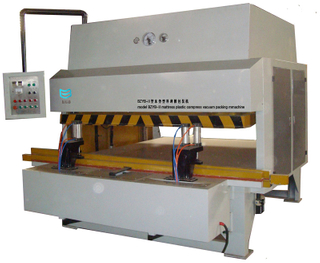 MATTRESS PLASTIC FILM VACUUM COMPRESS PACKING MACHINE(BZYB-2)