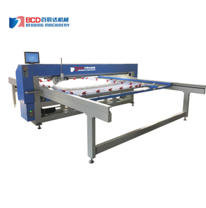 BDZH-3 COMPUTERIZED LONG ARM MOVABLE QUILTER MACHINE